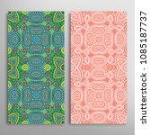 vertical seamless patterns set  ... | Shutterstock .eps vector #1085187737