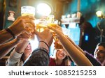 group of happy friends drinking ... | Shutterstock . vector #1085215253