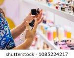 advertising  business ...   Shutterstock . vector #1085224217