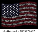 USAF text items are combined into waving American flag abstraction on a dark background. Raster composition of America state flag is composed from USAF text elements.