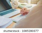 hands business team that works... | Shutterstock . vector #1085280377