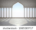 beautiful colonnade in arabic... | Shutterstock . vector #1085285717