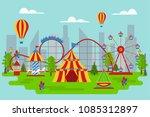 cartoon amusement park card... | Shutterstock .eps vector #1085312897