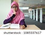 a beautiful muslimah student... | Shutterstock . vector #1085337617