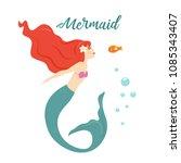 cute mermaid cartoon character | Shutterstock .eps vector #1085343407