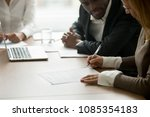 businesswoman signing business... | Shutterstock . vector #1085354183