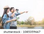 outdoor shot of happy young... | Shutterstock . vector #1085359667