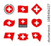 switzerland flag vector icons... | Shutterstock .eps vector #1085406227