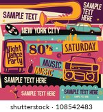 retro party background | Shutterstock .eps vector #108542483