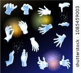 magic hands vector magician or...   Shutterstock .eps vector #1085459003