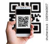qr code payment transaction... | Shutterstock . vector #1085460857