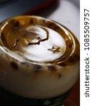 Small photo of Jar of Yogurt