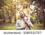 happy father playing and... | Shutterstock . vector #1085521757