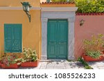 colorful house exterior green... | Shutterstock . vector #1085526233