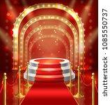 vector illustration podium for... | Shutterstock .eps vector #1085550737