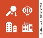 filled set of 4 buildings icons ... | Shutterstock .eps vector #1085558963