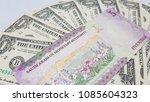 riyal euro dollar   Shutterstock . vector #1085604323