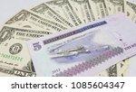 riyal euro dollar   Shutterstock . vector #1085604347