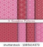 seamless pattern set in arabic... | Shutterstock .eps vector #1085614373