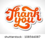 Hand Lettering Thank You ...