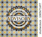 advisory arabic emblem.... | Shutterstock .eps vector #1085671697