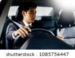 attractive handsome young... | Shutterstock . vector #1085756447