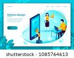vector concept illustration   ... | Shutterstock .eps vector #1085764613