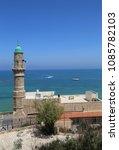 tel aviv   jaffa  israel  ... | Shutterstock . vector #1085782103