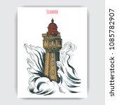 vector sketch of a seascape...   Shutterstock .eps vector #1085782907