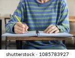 hand high school or university... | Shutterstock . vector #1085783927