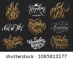 vector set of hand lettering... | Shutterstock .eps vector #1085813177