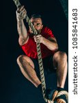 cross training. rope climbing... | Shutterstock . vector #1085841683