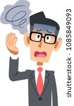 male physically uncomfortable... | Shutterstock .eps vector #1085849093