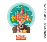 national traditional russian... | Shutterstock .eps vector #1085919293