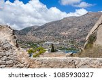 panoramic view from the ruined... | Shutterstock . vector #1085930327