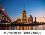 moscow  russia   may 07  2018 ... | Shutterstock . vector #1085950007