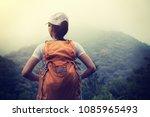 woman backpacker enjoying the... | Shutterstock . vector #1085965493