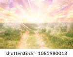 image of abstract path to... | Shutterstock . vector #1085980013