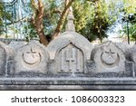 turk word is engraved with old... | Shutterstock . vector #1086003323