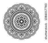 Isolated Vector Mandala. Round...