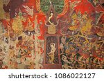 public ancient thai wall... | Shutterstock . vector #1086022127
