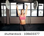 sexy fit woman performing a... | Shutterstock . vector #108603377