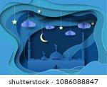 vector 3d white paper mosque.... | Shutterstock .eps vector #1086088847