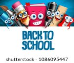 school vector characters... | Shutterstock .eps vector #1086095447