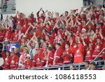 minsk  belarus   may 7  fans of ... | Shutterstock . vector #1086118553