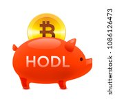 cryptocurrency hodl concept ... | Shutterstock .eps vector #1086126473