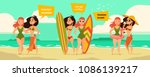 vector young couple characters. ... | Shutterstock .eps vector #1086139217