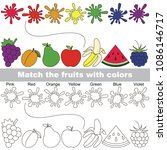 fruit rainbow set to find the... | Shutterstock .eps vector #1086146717