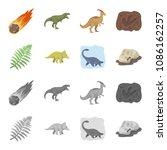 sea dinosaur triceratops ... | Shutterstock .eps vector #1086162257