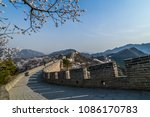 view of great wall of china and ...   Shutterstock . vector #1086170783